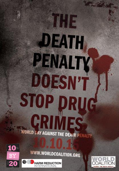 Death Penalty Drugs Report Poster